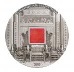 Palau - 2016 - 20 Dollars - Forbidden City 5oz Edition