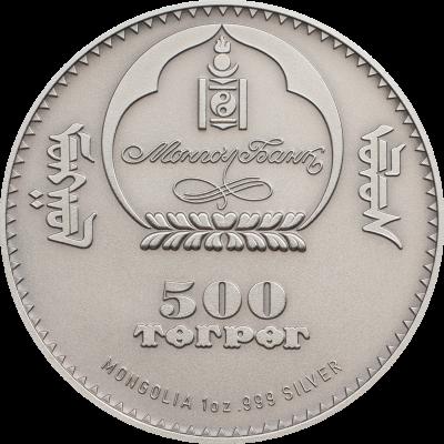 Mongolia - 2017 - 500 Togrog - Sable Martes zibellina