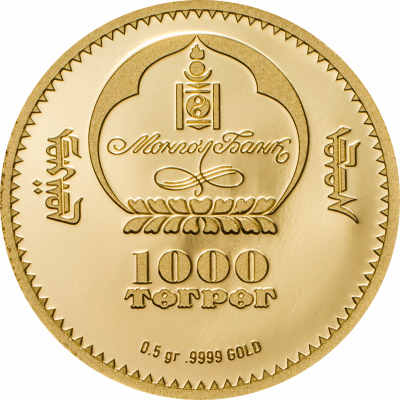 Mongolia - 2017 - 1000 Togrog - Fidel Castro gold (PROOF)