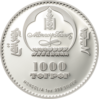 Mongolia - 2017 - 1000 Togrog - Fidel Castro (PROOF)
