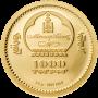 Mongolia - 2017 - 1000 Togrog - Red Deer Cervus elaphus small gold