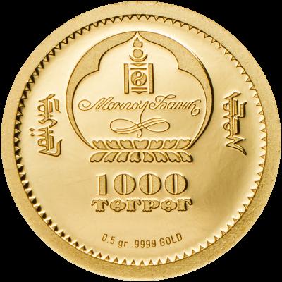 Mongolia - 2017 - 1000 Togrog - Sable Martes zibellina small gold