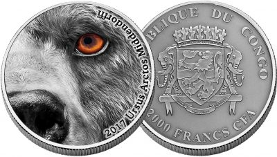 Congo - 2017 - 2000 Francs - Kodiak Bear Nature's Eye
