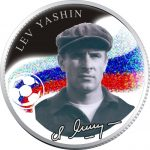 Armenia - 2008 - 100 Dram - Kings of Football YASHIN (PROOF)