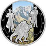 Armenia - 2012 - 1000 Dram - Art of Fighting KOKH (PROOF)