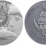 Belarus - 2007 - 20 Roubles - Alice?s Adventures SILVER with crystal (PROOF)
