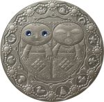Belarus - 2009 - 20 Roubles - Zodiac Series GEMINI (BU)