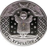 Belarus - 2009 - 20 Roubles - Slavs Traditions Christening (BU)