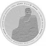 Bhutan - 2011 - 250 Nu. - Leshan Giant Buddha of China (PROOF)