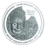 Bhutan - 2010 - 250 Nu. - Four Face Buddha of Cambodia (PROOF)