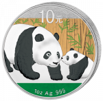 China - 2011 - 10 Yuan - Panda (coloured 1oz ag) (PROOF)