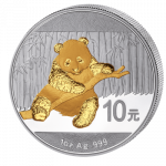 China - 2014 - 10 Yuan - Panda (gilded 1oz ag) (PROOF)