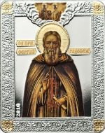 Cook Islands - 2010 - 5 Dollars - Russian Icons St. Sergius of Radonezh (PROOF)