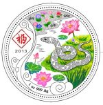 Congo - 2013 - 240 Francs - Year of the Snake FU (PROOF)