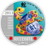 Congo - 2013 - 240 Francs - Year of the Snake SUCCESSFUL SNAKE (PROOF)