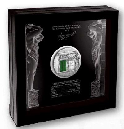 Fiji - 2013 - 10 Dollars - Masterpieces in Stone MALACHITE ROOM (PROOF)