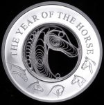 Fiji - 2014 - 1 Dollar - Year of the Horse FILIGREE (PROOF)