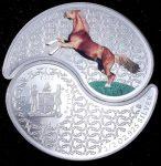 Fiji - 2014 - 2 x 1 Dollar - Year of the Horse YING YANG (PROOF)