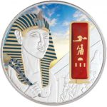 Fiji- 2012 - 50 dollars - Egyptian Jewels HATSHEPSUT (PROOF)