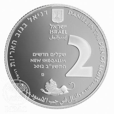 Israel - 2012 - 2 Sheqel - Daniel in the den of lions (PROOF)