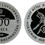 Kazakhstan - 2005 - 500 Tenge - Petroglyphs Horseman (PROOF)
