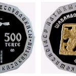 Kazakhstan - 2006 - 500 Tenge - Gold of Nomads RIDER (PROOF)