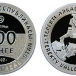 Kazakhstan - 2007 - 500 Tenge - Petroglyphs Noble Dear (PROOF)