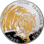 Kazakhstan - 2009 - 100 Tenge - Disappearing Animals TIGER (PROOF)