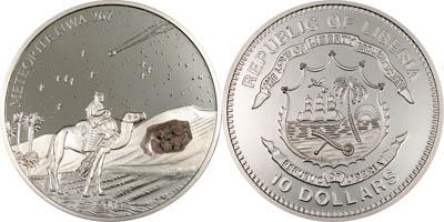 Liberia 2004 10 Dollars Kmnew Meteorite Coin 2oz