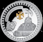 Liberia - 2011 - 5 dollar - Kremlin Cap of Tsar  (PROOF)