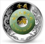 Laos - 2012 - 2000 Kip - Year of Dragon with JADE insert (PROOF)