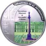 Malawi - 2009 - 20 Kwacha - Treasures of St. Petersburg HERMITAGE MUSEUM & ALEXANDER COLUMN (PROOF)