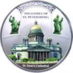 Malawi - 2009 - 20 Kwacha - Treasures of St. Petersburg ST. ISAAC'S CATHEDRAL (PROOF)