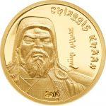 Mongolia - 2016 - 1000 Togrog - Chinggis Khan 2016 GOLD (PROOF)