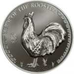 Mongolia - 2017 - 500 Togrog - Year of the Rooster (including box) (PROOF)