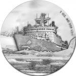 Niue - 2015 - 2 Dollars - XXL Icebreaker (ANTIQUE)