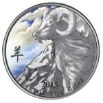 Niue - 2015 - 2 Dollars - Lunar Year of the Goat COLOURED (PROOF)