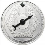 Niger - 2012 - 1000 Francs - Mecca Compass (including box) (PROOF)