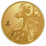 Niue - 2015 - 25 Dollars - Lunar Year of the Goat 1/4 oz Gold (PROOF)