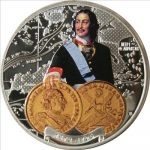 Niue - 2011 - 1 Dollar - Peter the Great (PROOF)