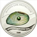 Palau - 2012 - 5 Dollars - Mystery of the Sea Marine Life Protection (incl box) (PROOF)