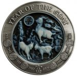 Rwanda - 2015 - 1000 Francs - Year of the Goat TWO LAYER AGATE (PROOF)