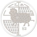 Singapore - 2015 - 2 Dollar - Year of the Goat CUPPERNICKEL (PROOFLIKE)