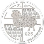 Singapore - 2015 - 25 Dollar - Year of the Goat 5oz SILVER PROOF  (PROOF)