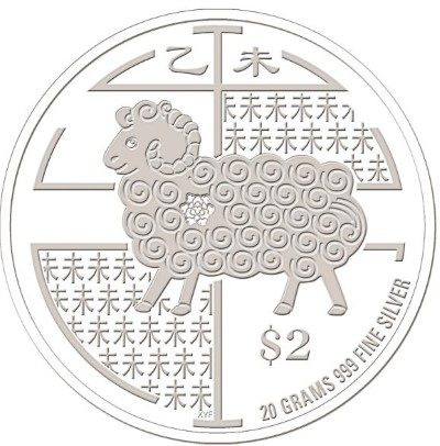 Singapore - 2015 - 2 Dollar - Year of the Goat PROOF (PROOF)