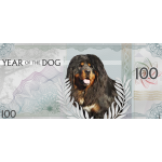 Mongolia - 2018 - 100 Togrog - Lunar Year of the Dog Silver Note