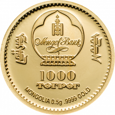 Mongolia - 2018 - 1000 Togrog - Wild Boar (small gold)