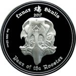 Gabon - 2017 - 3x 1000 Francs - Lunar Skulls: Year of the Rooster SET (1 PRF + 2 BU)