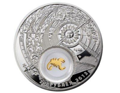 Belarus - 2013 - 20 Roubles - Zodiac Signs SCORPIO (PROOF)