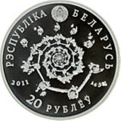 Belarus - 2012 - 20 Roubles - Magic of the Dance ARABIC DANCE (PROOF)